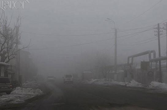 Նոյեմբերյանի, Սիսիանի և Գորիսի ավտոճանապարհներին մառախուղ է