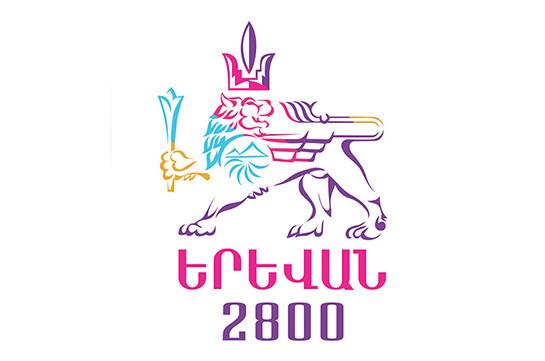 Քաղաքապետարանը «Իմ Երևանը» խորագրով խաղարկային կարճամետրաժ ֆիլմերի մրցույթ է հայտարարել