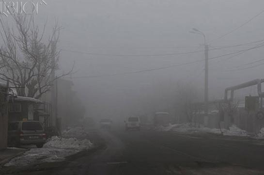 Минтранс Армении: В ряде регионов республики идет снег, на дорогах Мегри – туман