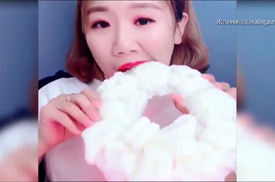 Ice baby. չինուհիները նոր ֆլեշմոբ են սկսել (Տեսանյութ)