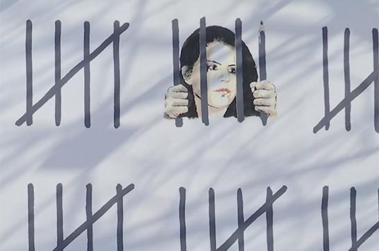 Բենքսին նոր նկար է  ստեղծել դատապարտված թուրք կին նկարչին աջակցելու համար (Տեսանյութ)