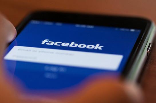 В Facebook были похищены личные данные 50 миллионов пользователей