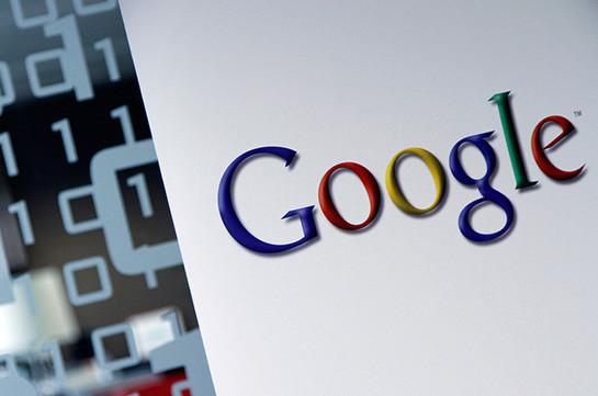 Google купил поисковик GIF-анимации Tenor