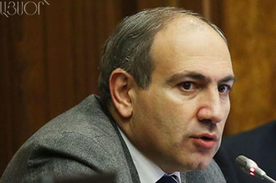 Никол Пашинян: «14+4» – это наша Бородинская битва