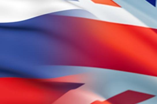 Մեծ Բրիտանիան ակնկալում է, որ Ռուսաստանը կաջակցի Սիրիայի վերաբերյալ ՄԱԿ-ի ԱԽ-ի բանաձևը