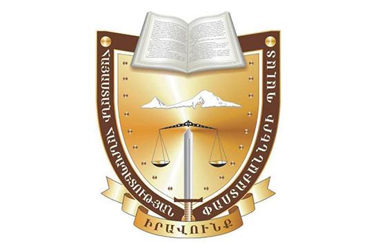 Բերման ենթարկված քաղաքացիներին իրավաբանական օգնություն տրամադրելու համար ձևավորվել է փաստաբանների խումբ