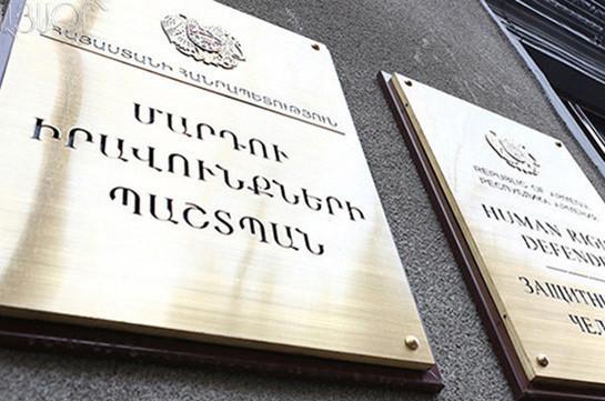 Омбудсмен Армении осуждает применение насилия в отношении журналиста Тирайра Мурадяна