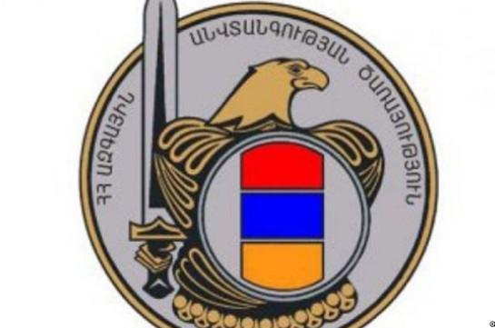 В СНБ Армении ожидаются структурные изменения