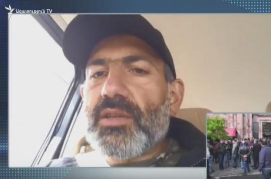 Никол Пашинян задержан правоохранительными органами