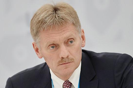 Песков: В Кремле считают внутриполитические события в Армении ее внутренним делом