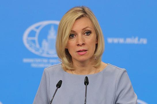 США призвали кмирному переходу власти вАрмении
