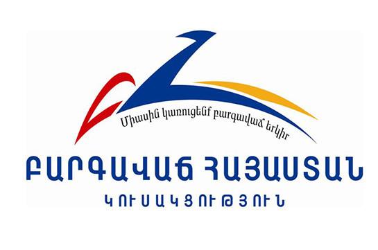 Партия «Процветающая Армения» призвала своих сторонников выйти на улицы