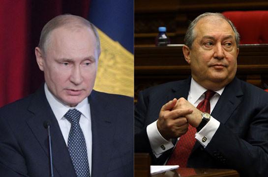 Армен Саркисян и Владимир Путин обсудили текущую ситуацию в Армении