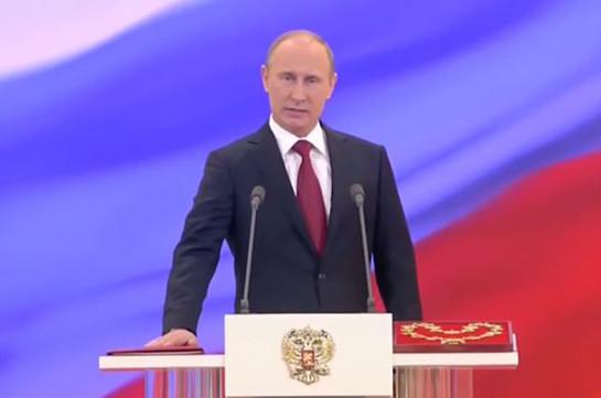 В Кремле началась церемония инаугурации Путина (Прямой эфир)