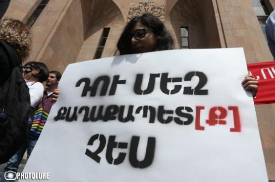 Перед мэрией Еревана проходит акция протеста с требованием отставки Тарона Маргаряна