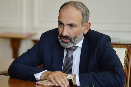Премьер Армении заявил о важности ценообразования на энергоносители в ЕАЭС на не недискриминационной основе