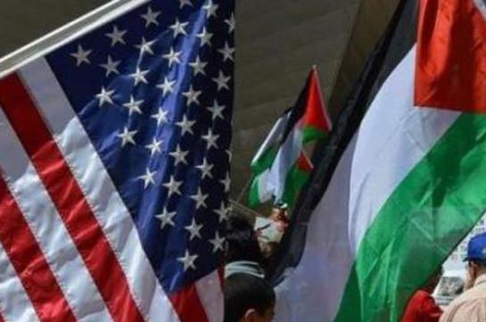 Պաղեստինը հետ է կանչել իր դեսպանին Վաշինգտոնից