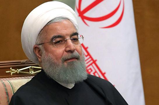 Ռոհանի. Իրանը ճնշումներին չի ենթարկվի նույնիսկ պատերազմի սպառնալիքի դեպքում
