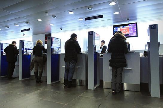 Ռուսական բանկերի «սև ցուցակից» հաճախորդների ելքերի աճ է գրանցվել