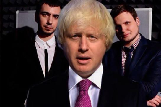 Պրանկերներ Վովանն ու Լեքսուսը Նիկոլ Փաշինյանի անունից զանգահարել են Մեծ Բրիտանիայի ԱԳՆ ղեկավարին (Տեսանյութ)