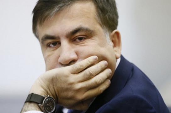 Суд Киева признал законным выдворение Саакашвили в Польшу