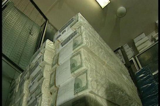 Ուկրաինայի բանկային հատվածի արտաքին պարտքը հասել է 6 միլիարդ դոլարի
