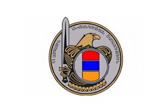 Глава разведуправления СНБ Армении назначен заместителем директора службы