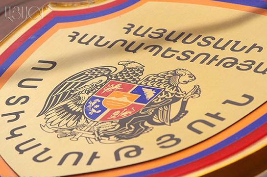 ՀՀ ոստիկանությունը համապատասխան ծառայություն է իրականացնելու աշխարհի առաջնության ողջ ընթացքում
