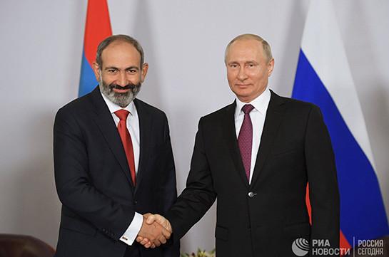 Պուտինը Մոսկվայում ծանոթացրել է Նիկոլ Փաշինյանին և Իլհամ Ալիևին