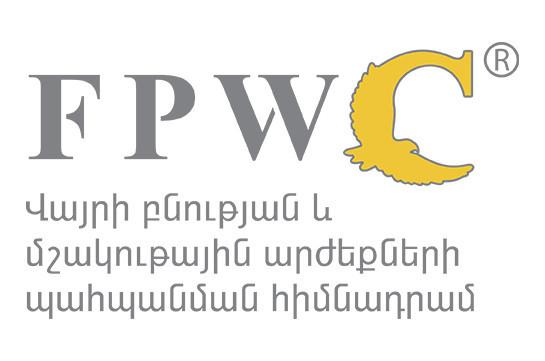 FPWC հիմնադրամը պատրաստ է Մանվել Գրիգորյանին պատկանող վայրի կենդանիներին տեղափոխել մասնագիտացված տարածք