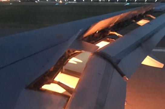 Սաուդյան Արաբիայի հավաքականի օդանավի շարժիչը բռնկվել է