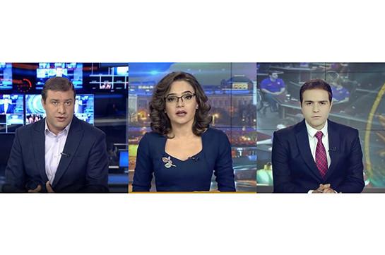 Հանրային հեռուստաընկերության «Օրակարգ» լրատվականի ղեկավար Արտակ Հերիքյանն ու մեկնաբաններ Տարոն Կոխլիկյանն ու Լառա Առաքելյանը հեռացել են աշխատանքից