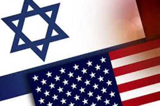 Израиль поддержал решение США о выходе из Совета ООН по правам человека