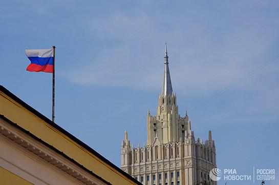 РФ открыта для налаживания контактов между ЕАЭС и Евросоюзом, заявили в МИД
