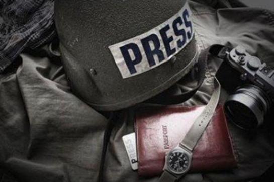 С января по июнь 2018 года в мире погибли 66 журналистов