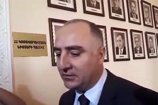 Сасун Хачатрян настроен оптимистично в вопросе раскрытия дела 1 марта