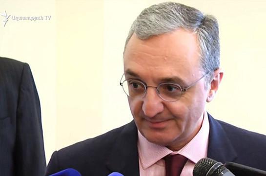 Сохранить динамику переговоров – глава МИД Армении о цели встречи с главой МИД Азербайджана
