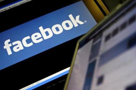 Facebook-ն օգտատերերի տվյալներ է փոխանցել  Mail.ru Group-ին