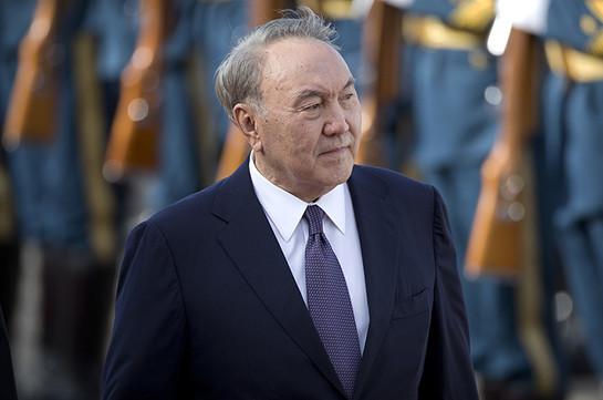 Ղազախստանում ուժի մեջ մտավ առաջին նախագահի՝ ԱԽ-ն ցմահ գլխավորելու իրավունքի մասին օրենքը