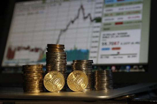 Bank of America. Ռուսաստանն ունի աշխարհի ամենահզոր տնտեսությունը