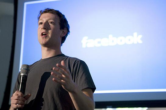 Facebook не будет удалять сообщения с отрицанием Холокоста