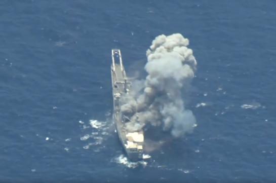 Гибель американского десантного корабля USS Racine попала на видео