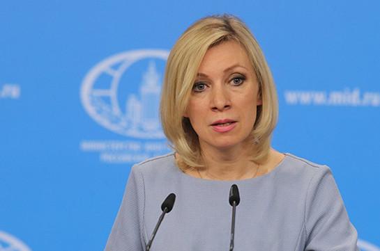 Ռուսաստանը ցանկանում է Վրաստանի հետ հարաբերությունները վերականգնել. Զախարովա