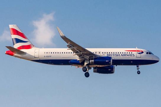 British Airways-ի ինքնաթիռը վթարային վայրէջք է կատարել Գաթվիքի օդանավակայանում