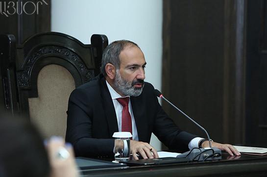 Никол Пашинян: Армения не будет менять внешнеполитический курс