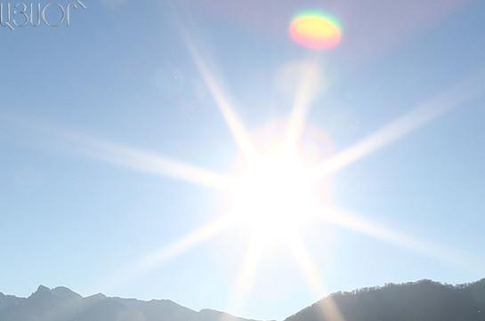 В Армении ожидается небольшое похолодание