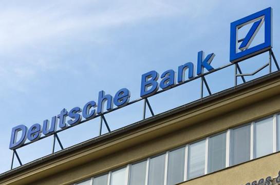 Deutsche Bank-ը 75 միլիոն դոլար տուգանք է վճարելու