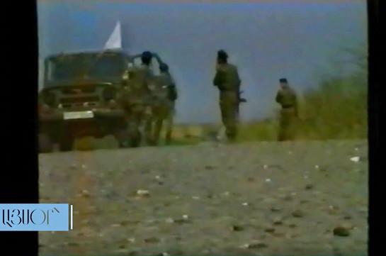 25 лет назад состоялись первые прямые переговоры между официальными представителями Азербайджана и НКР (Видео)