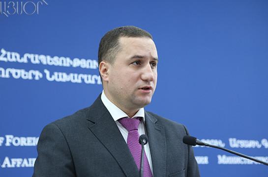 Армения забирает диппаспорта у бывших чиновников