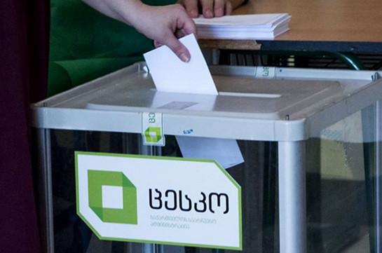 Картинки по запросу выборы в грузии фото